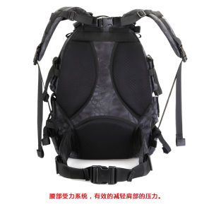 Middle-Size PC iPad Outdoor Hiking Water-Proof Military Backpack pictures & photos