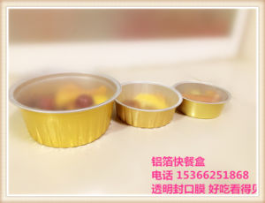 Airline Smoothwall Aluminum Foil Food Container pictures & photos