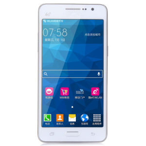 GSM 4G Original Unlocked Mobile Phone Grand Prime G5308W Smart Phone pictures & photos