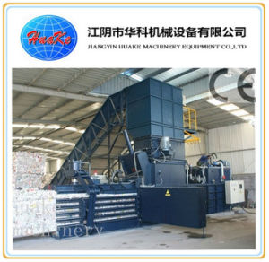 Carboard /Plastic Bottles/Waste Paper/Straw Horizontal Automatic Recycling Baler (HPA) pictures & photos