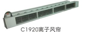 New Design Top Quality Industrial AC ESD Factory Air Ionizers pictures & photos