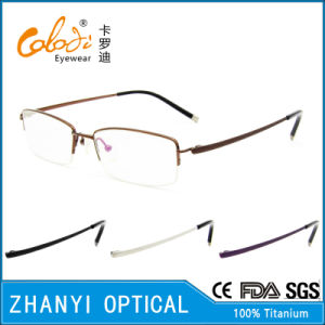 Latest Design Titanium Optical Glasses (8331)