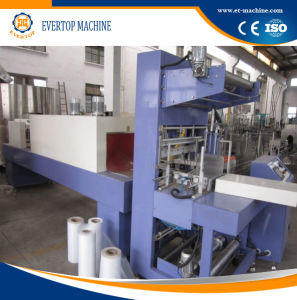 High Quality Film Wrapping Packaging Machine Packing Equipment pictures & photos