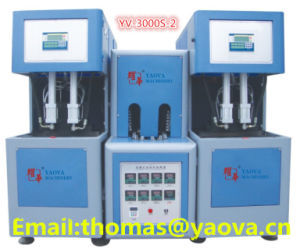 Semi-Automatic Stretch Blow Moulding Machine for 3000ml Bottles 2 Cavities pictures & photos