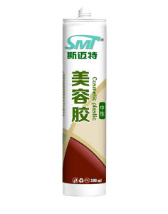 Mr-12 High Quality Caulk & Sealants Sealants pictures & photos