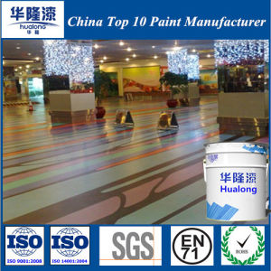Hualong Epoxy Resin Floor Coating for High Class Places pictures & photos