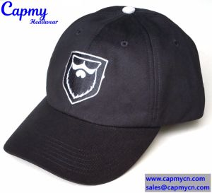 Custom White Cotton Baseball Cap Hat Supplier in Dongguan pictures & photos