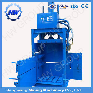 Baler Machine for Used Clothing pictures & photos