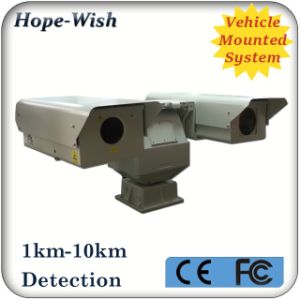 Dual Head Long Surveillance Zoom Infrared Camera with Intrusion Detection pictures & photos
