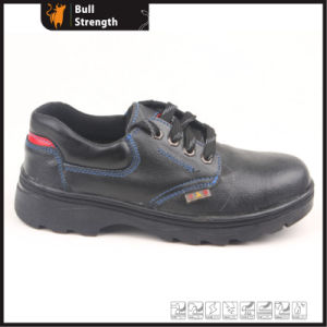 Cheapest Industrial Leather Safety Shoes with Rubber Outsole (SN5369) pictures & photos