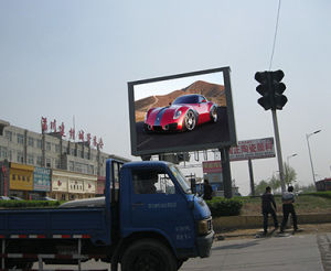 Outdoor P16 RGB LED Advertising Sign pictures & photos