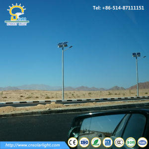 60W Solar Street Lighting with Half Power function pictures & photos