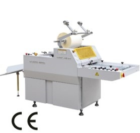 Semi-Automatic Paper and Film Laminator Hsfml-520 pictures & photos
