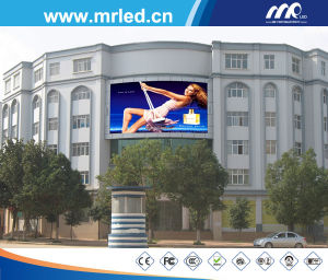 Mrled New Product P10mm Outdoor LED Display Board (960*960mm) pictures & photos