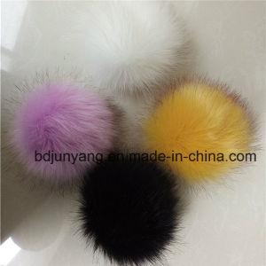 Shop Online Fake Fur POM Poms Balls Key Chain pictures & photos
