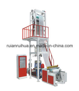 High Quality HDPE Film Blowing Machine pictures & photos