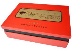 Customized Gift Box Packaging Box Cardboard Box Carton Box pictures & photos
