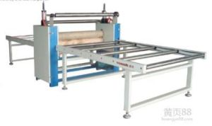 Good Quality Laminating Machine in Low Price pictures & photos