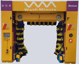 Dericen Dl-7 Automatic Car Wash Equipment with Ce Approved pictures & photos