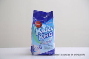 Apple Unclumping Silica Gel Cat Litter (SG05) pictures & photos