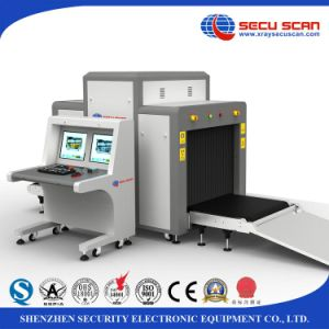 Big size X ray security scanner with 17 inch dual monitor pictures & photos