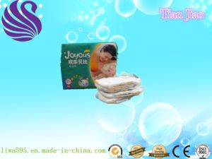Soft Cotton Disposable Baby Nappy with Magic Tape pictures & photos