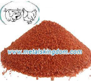 Cobalt Sulphate Hetahydrate Feed Grade 21% pictures & photos