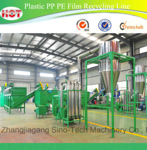 Waste PP PE Plastic Film Recycling Equipment pictures & photos