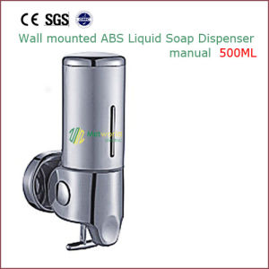 ABS Manual Soap Dispenser Hsd-8008-2 pictures & photos