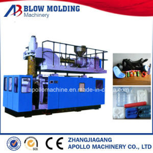 Plastic Bottle Making Machine/Drums Blow Molding Machine pictures & photos