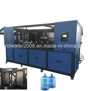 3-6 Gallon Bottle Auto Stretch Blow Moulding Machine (JND-120) pictures & photos