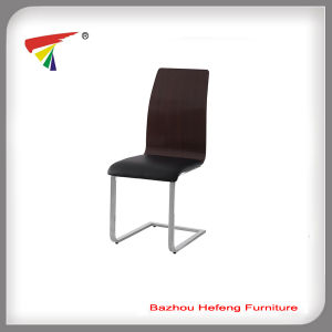Dining Room Comfort PU Office Chair with Chrome Legs (DC034) pictures & photos