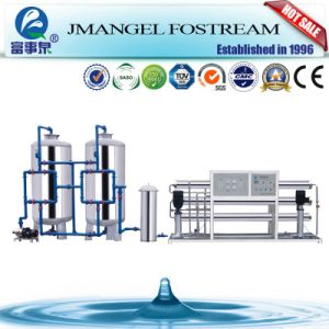 Golden Supplier Stainless Steel Ozone Water Treatment System pictures & photos