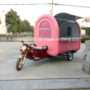 Street Vending Hot Dog Cart Mobile Food Cart/Tricycle