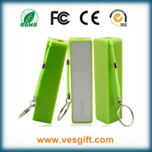 Promotional 2600mAh Portable Power Bank pictures & photos