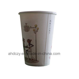 8oz Hot Drink Disposable Single Wall Thermal Coffee Cups pictures & photos