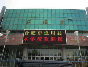 P10 Dual Color LED Curtain for Outdoor Advertising pictures & photos
