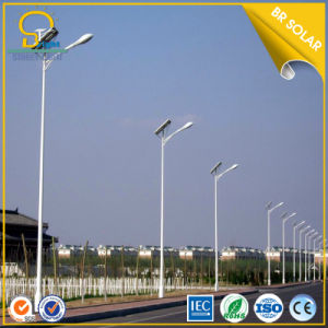 40W Solar LED Outdoor Light with Steel Pole pictures & photos