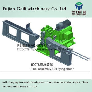 Rolling Mill Machinery (turn-key) /Hot Rolling Mill Process pictures & photos
