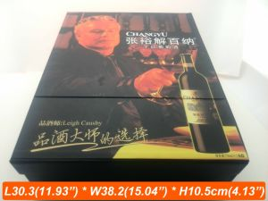 New Luxury Mall Show Wine Box