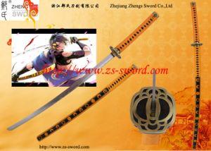 Touken Ranbu Mikazuki Munechika Grandpa Yellow Sword Cosplay Prop