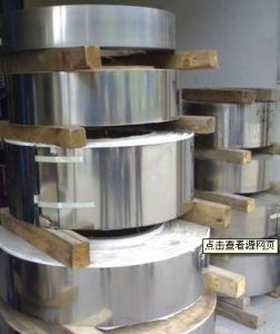 420 Cold Rolled Stainless Steel Coil (Paper interleaved) pictures & photos