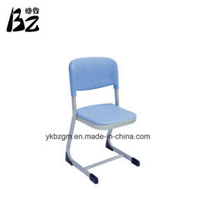 Competitive Price Office Visitor Chair (BZ-0354) pictures & photos