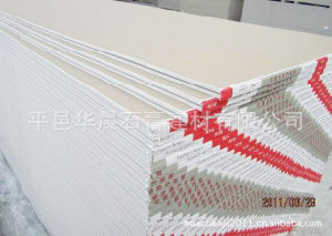 Decorative Material Waterproof Plasterboard pictures & photos