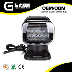 "7"" 50W 200m Wireless Remote Control LED Search Light for Vehicles"