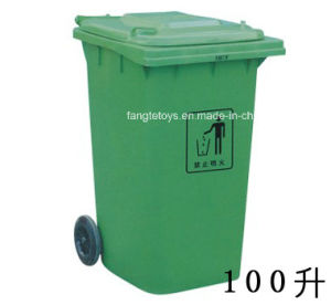 Park Bins, Trash Bin, Dustbin for Public Place, Outdoor Dustbins FT-Ptb022 pictures & photos
