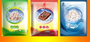 Frozen Food Plastic Vacuum Bag pictures & photos