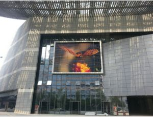2*2 55inch LCD Video Wall pictures & photos