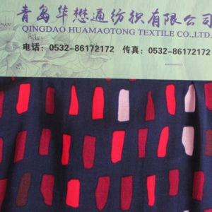 Man-Made Fiber Rayon Fabric for Printed Shirt Women Clothing pictures & photos