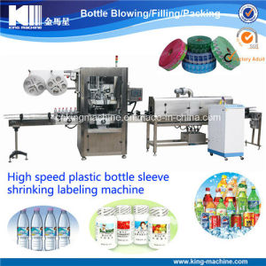 PVC Sticker Bottle Labeling / Covering Machine pictures & photos